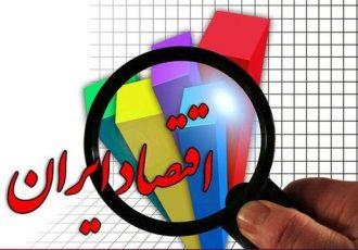 رونق اقتصادی به ایران باز میگردد؟