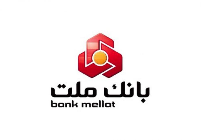 تجلیل از مدیرعامل بانک ملت به دلیل حمایت از شرکتهای دانش بنیان