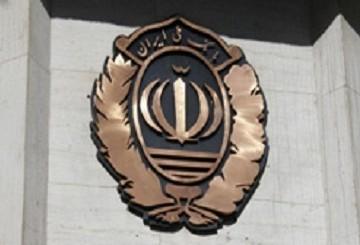۹۰ میلیون تراکنش در یک روز، رکورد تازه ای برای بانک ملی ایران
