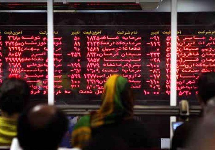 پیشبینی بورس در هفته پیشرو/ بازار سرمایه منتظر تغییر رفتار حقوقیهاست!