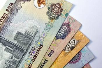عرضه ۳۰۰ میلیون درهم به بازار ارز از صبح امروز