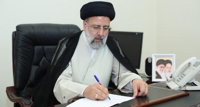 وزرای پیشنهادی رئیسی به مجلس معرفی شدند