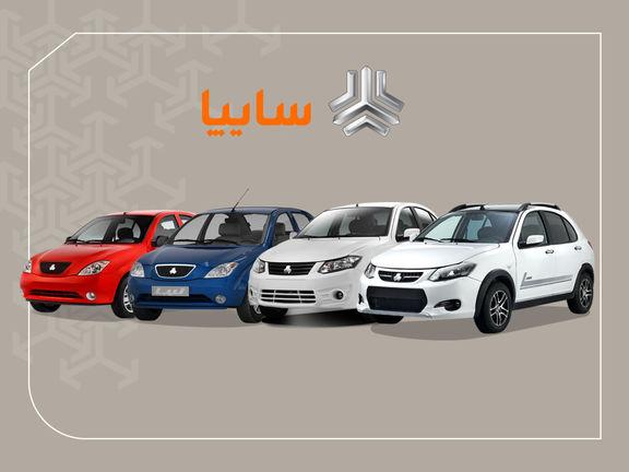 قیمت خودروهای سایپا امروز چهارشنبه ۱۵ مرداد ۹۹ +جدول