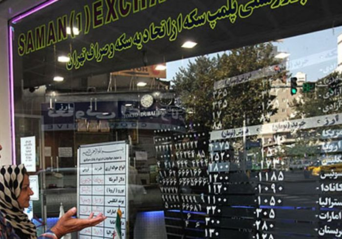 نرخ ارز آزاد در ۱۷ آبان؛ ریزش قیمت دلار و یورو ادامه دارد