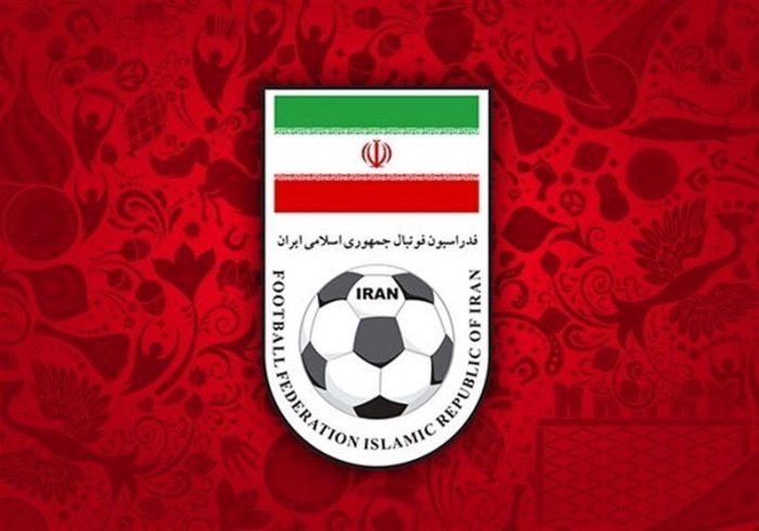 صدور آرای جدید کمیته وضعیت فدراسیون فوتبال