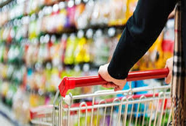 تخفیف فروشگاههای زنجیرهای؛ چشمبندی یا واقعیت؟!