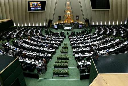 کلیات طرح احکام کلی بودجه ۱۴۰۰ تصویب شد