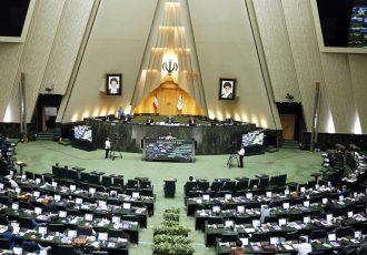 ورود مجلس به موضوع دپوی کالا در گمرک