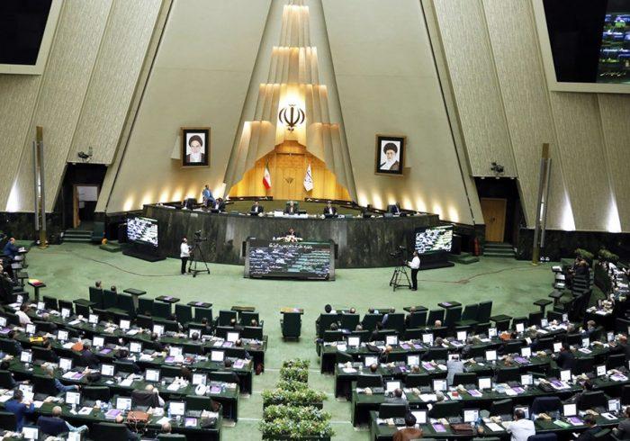 جلسه غیرعلنی مجلس برای بررسی گرانی ها