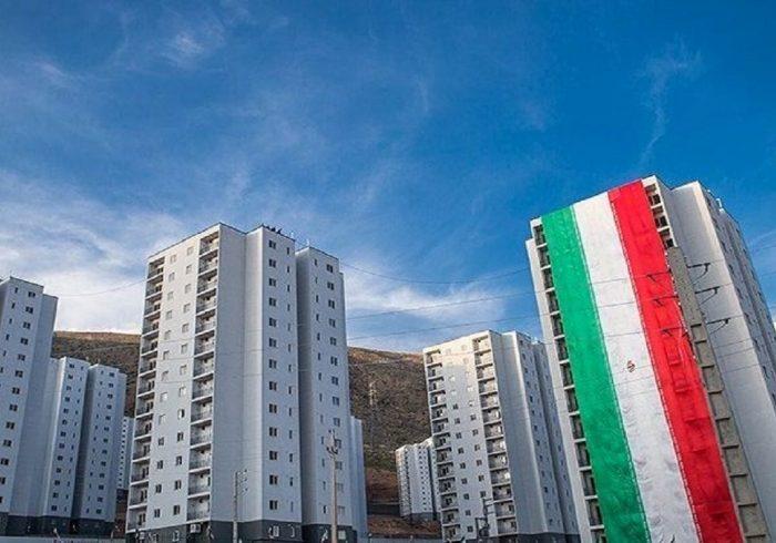 قیمت مسکن ملی افزایش می یابد؟