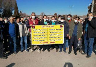اعتراض صنفی کارگران هپکو