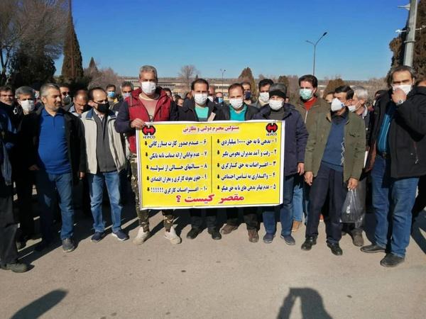 وعده جدید برای هپکوییها!/ استاندار مرکزی: بدهیهای هپکو پرداخت میشود