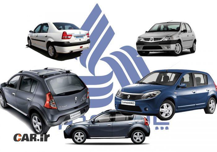 برنامه های پارس خودرو برای تولید محصولات جدید