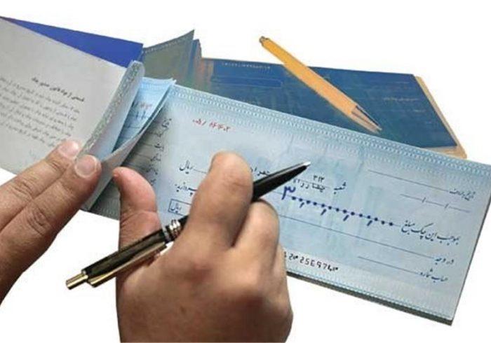 چکهای برگشتی چرا زیاد شدند؟