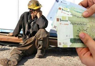 واقعیتهای تلخ تعیین دستمزد کارگران