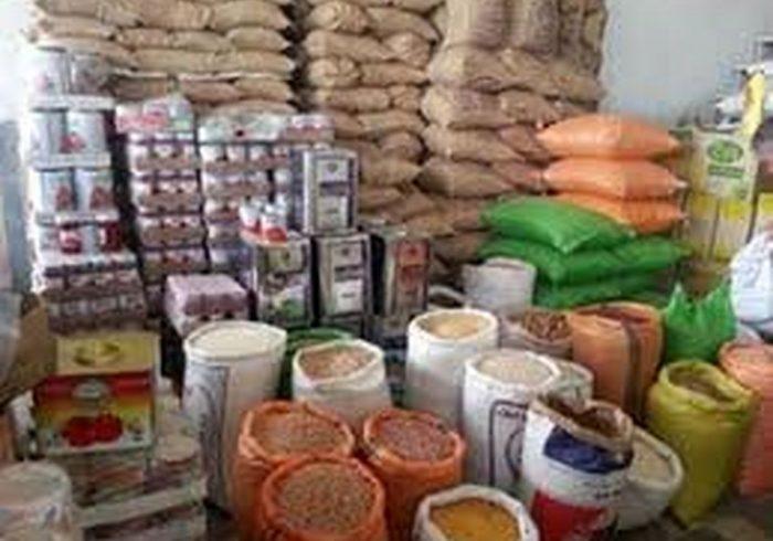 متوسط قیمت اقلام خوراکی مناطق شهری در مرداد۹۹/ کدام کالاها ارزان شد؟