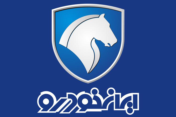 قیمت خودروهای ایران خودرو امروز چهارشنبه ۳۰ بهمن ۹۸+جدول