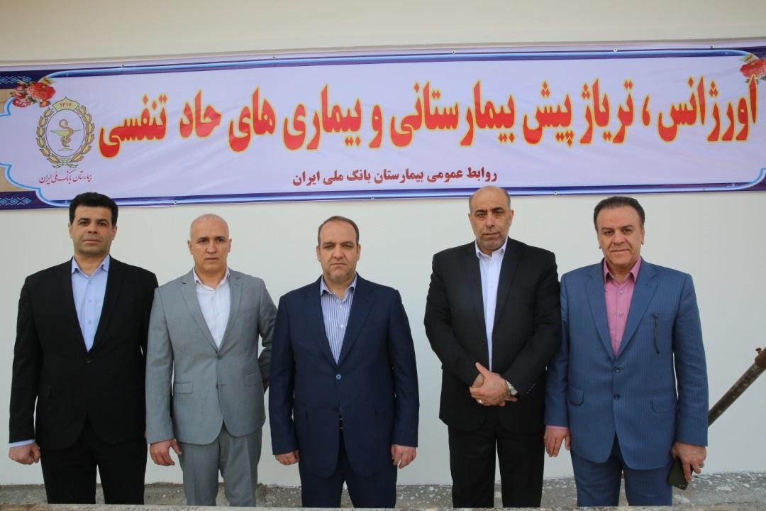 افتتاح بخش اورژانس، تریاژ پیش بیمارستانی و بیماری های حاد تنفسی بیمارستان بانک ملی ایران