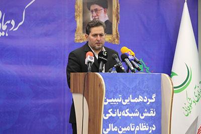 تقدیر مدیرعامل صندوق نوآوری و شکوفایی کشور از عملکرد بانک ملی ایران
