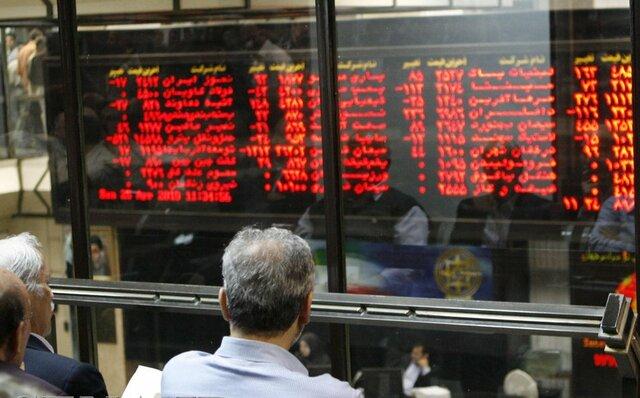 رشد شاخص بورس در آخرین روز معاملاتی هفته