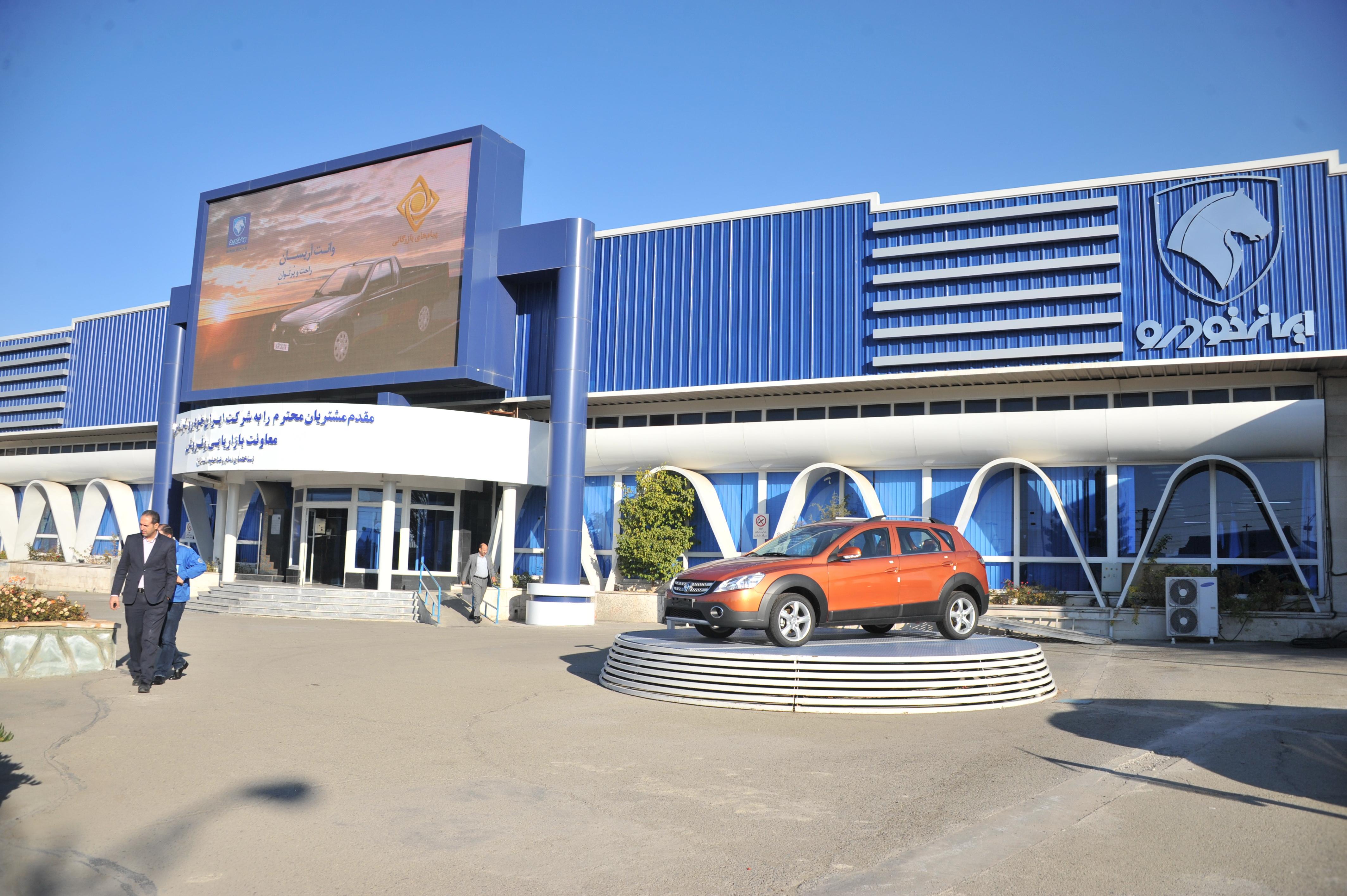 ارایه غیرحضوری خدمات فروش ایران خودرو به مشتریان برای مقابله با شیوع ویروس کرونا