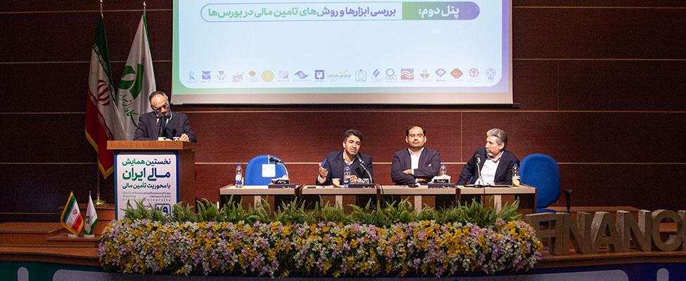 معاون پذیرش و بازارپژوهی فرابورس ایران خبر داد: سهم ۴۴ درصدی اسناد خزانه اسلامی در بازار بدهی