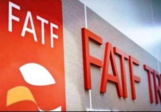 ضرورت مضاعف تصویب FATF پس از رفع تحریمها