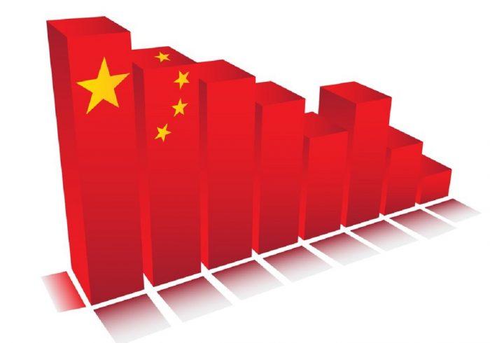 چین درهای اقتصادش را به روی جهان باز میکند