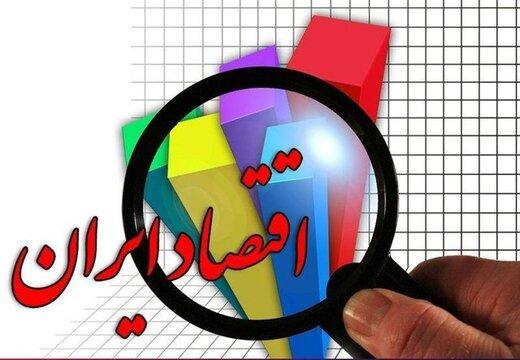 چشمانداز اقتصاد ایران در سال۱۴۰۰