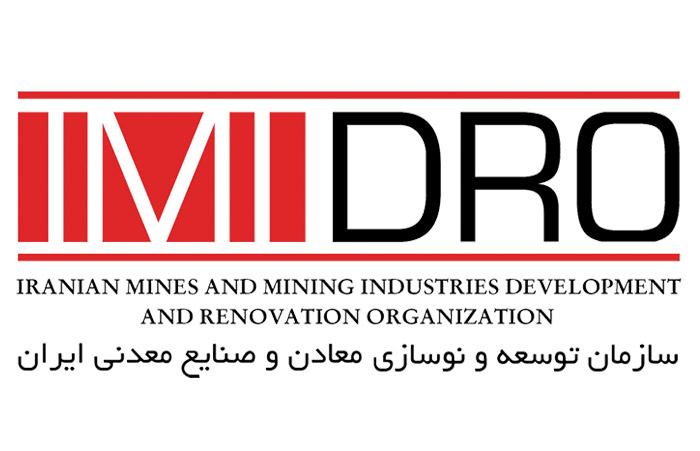 برگزاری هفتمین همایش جایزه بهره وری معادن و صنایع معدنی به صورت مجازی؛ ۱۸ آبان
