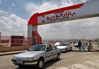 بازگشایی ۴مرکز همگانی خرید و فروش خودرو در تهران