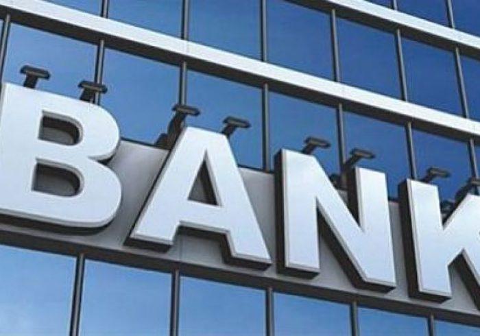 ایرادهای هشتگانه به طرح بانکداری مجلس