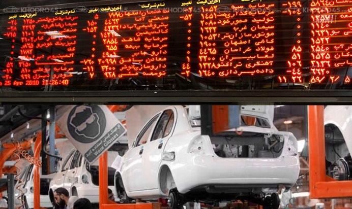 نظر موافقان و مخالفان فروش خودرو در بورس