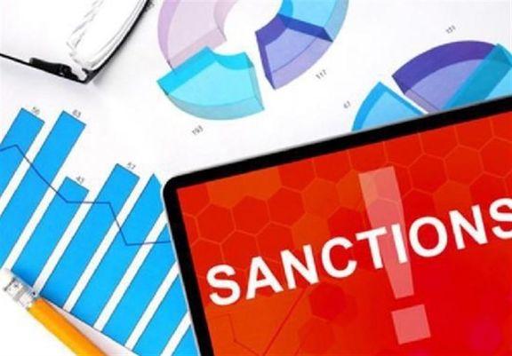 آمریکا باز هم ایران را تحریم کرد!/ کدام بانکهای ایران تحریم شدند؟