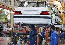 آینده خودرو در سه سناریو