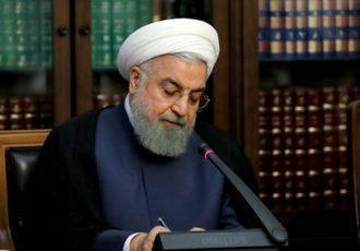 دستور ویژه روحانی به دولتمردان در روزهای آخر دولت