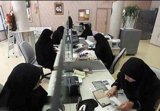 نقش پررنگ زنان و فارغالتحصیلان دانشگاهی در بازار کار دهه٩٠ / افزایش اشتغالزایی بنگاههای خرد