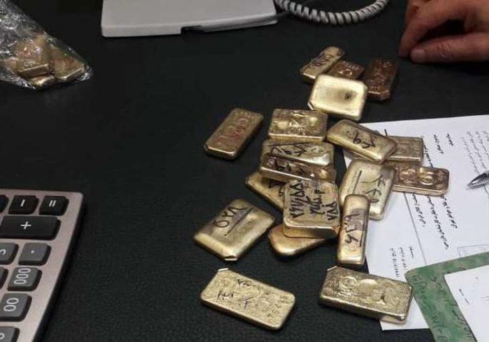 هشدار به خریداران طلای آب شده