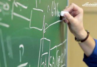 ایرادات لایحه رتبهبندی معلمان چیست؟
