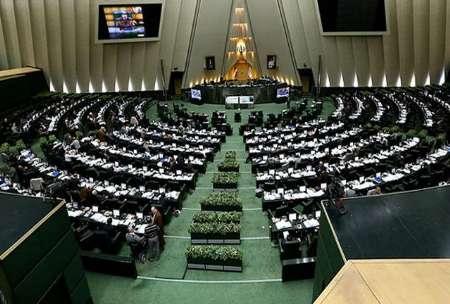 هشدار مرکز پژوهشهای مجلس به کمیسیون اقتصادی