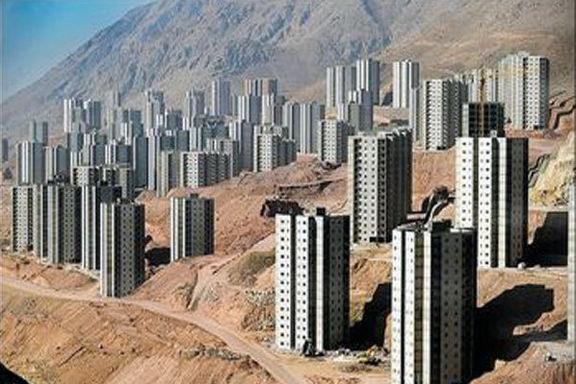 مسکن مهر استان تهران تا پایان شهریور تحویل داده می شود