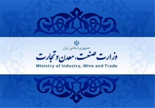 نظارت بر بازار تامین و توزیع کالا در سایه سامانه جامع تجارت