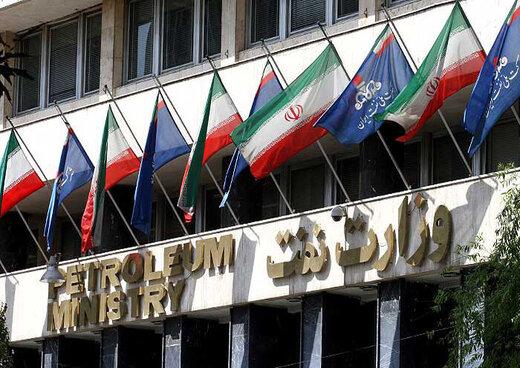 نقش وزارت نفت در کمبود گاز مایع